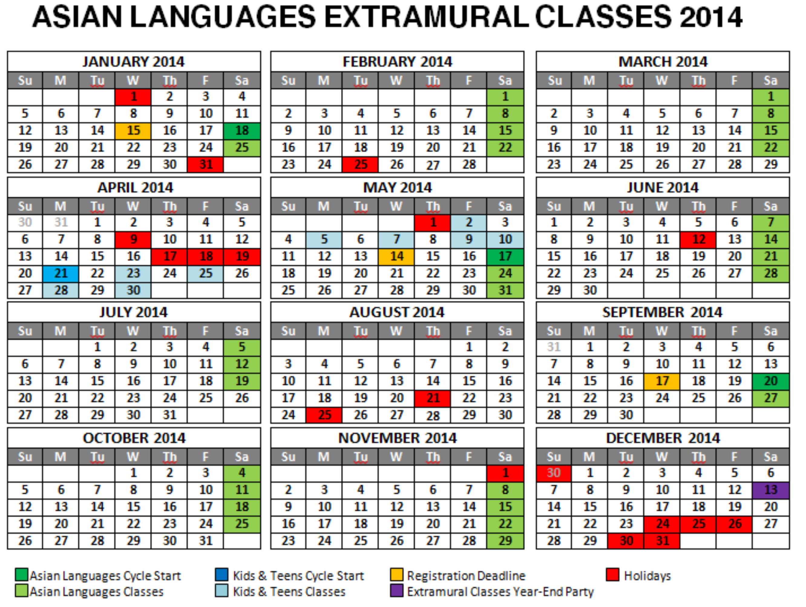 2014 extramural classes calendar up department of for Extra mural classes
