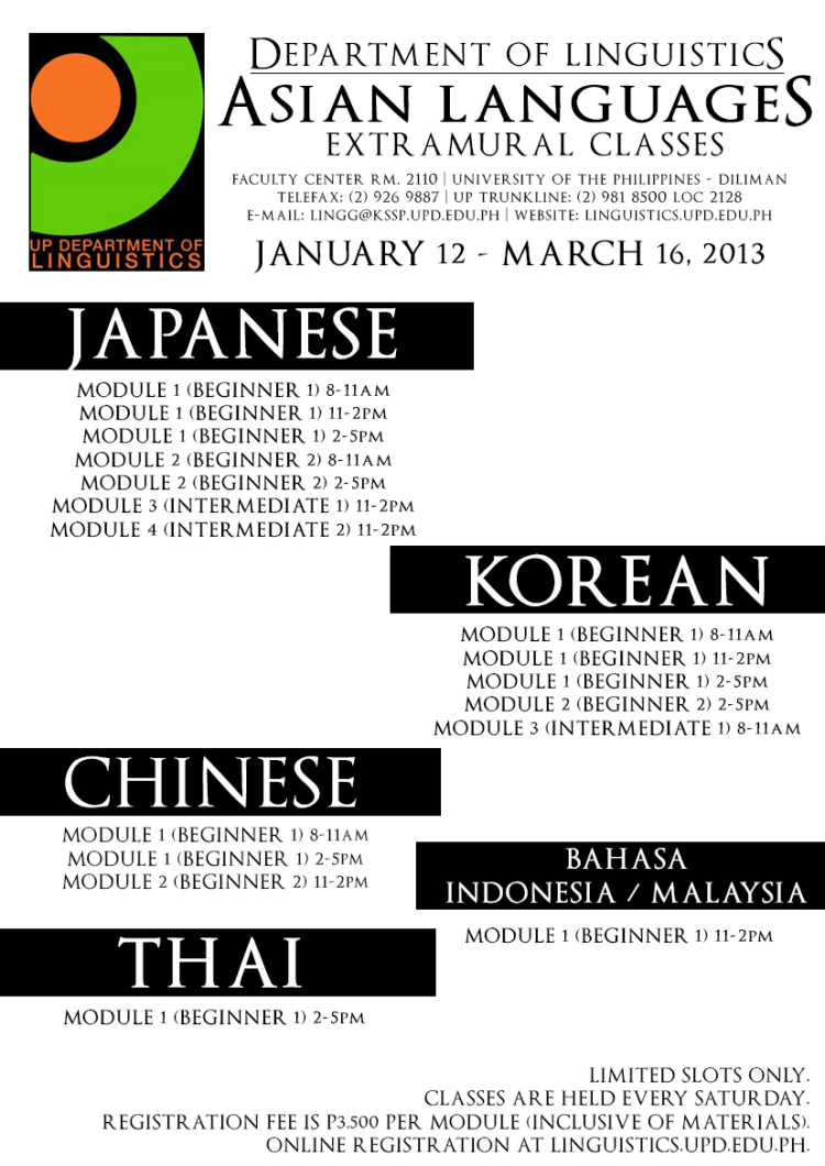 january-12-march-16-20131.png?w=750&h=1060