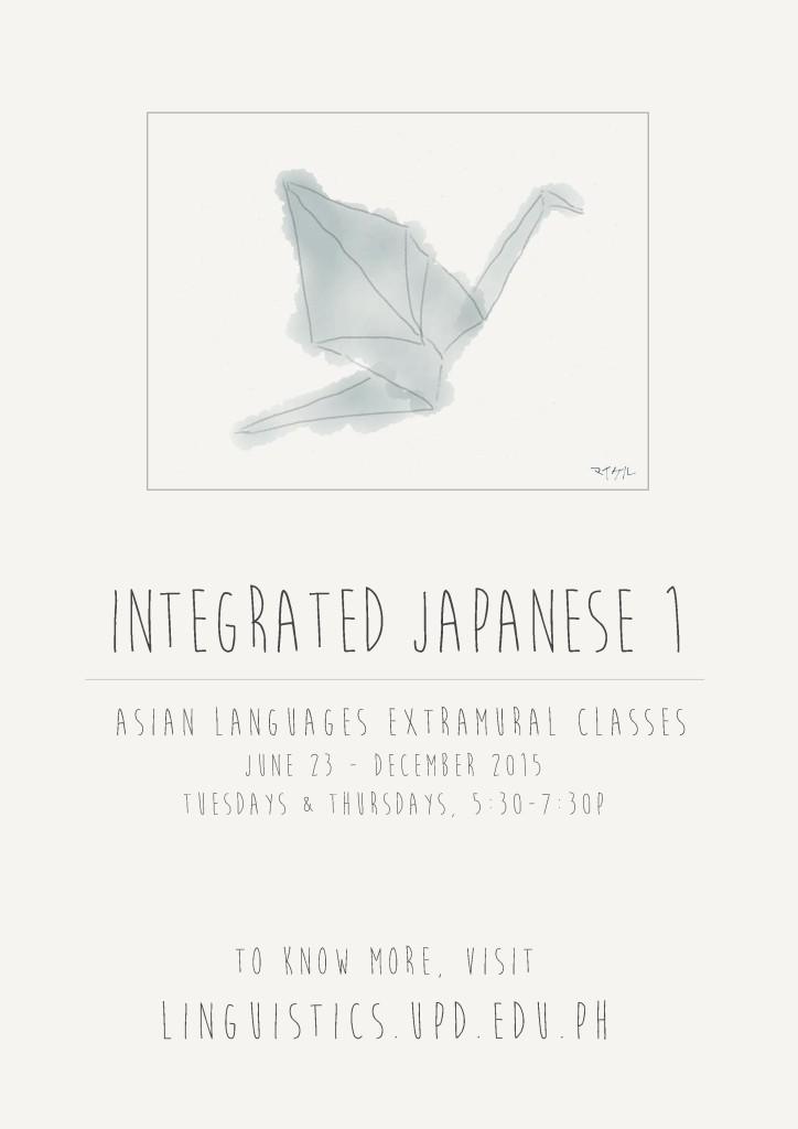 IJ1 2015 Poster