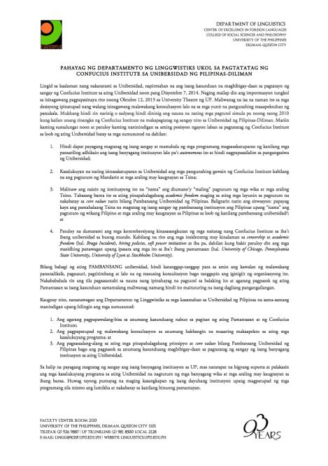 Pahayag ng Departamento ng Linggwistiks ukol sa Pagtatatag ng Confucius Institute sa Unibersidad ng Pilipinas –Diliman